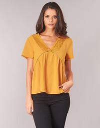 Υφασμάτινα Γυναίκα Μπλούζες Betty London JOCKY Yellow