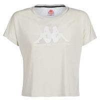 Υφασμάτινα Γυναίκα T-shirt με κοντά μανίκια Kappa YERRI Beige / Grey