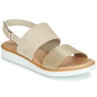 Παπούτσια Γυναίκα Σανδάλια / Πέδιλα Casual Attitude JALAYEPE Beige / Irisé