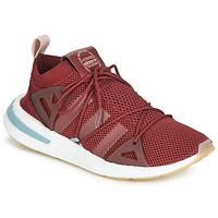 Παπούτσια Γυναίκα Χαμηλά Sneakers adidas Originals ARKYN W Bordeaux