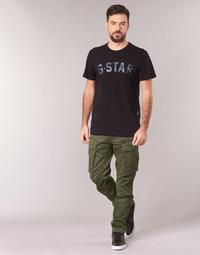Υφασμάτινα Άνδρας παντελόνι παραλλαγής G-Star Raw ROVIC ZIP 3D STRAIGHT TAPERED Kaki