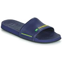 Παπούτσια Άνδρας σαγιονάρες Havaianas SLIDE BRASIL Μπλέ