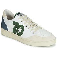 Παπούτσια Άνδρας Χαμηλά Sneakers Kost SEVENTIES 14 Ecru / Green / Μπλέ