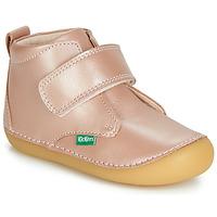 90569b4f14c Μποτίνια children-girls - μεγάλη ποικιλία σε Μποτάκια / Low boots ...