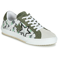 Παπούτσια Γυναίκα Χαμηλά Sneakers Mustang 2874302-277 Kaki / Άσπρο