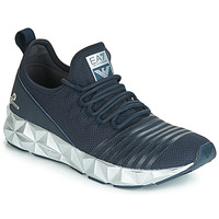 Παπούτσια Άνδρας Χαμηλά Sneakers Emporio Armani EA7 ULTIMATE C2 SLIP ON U Μπλέ