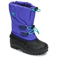 Παπούτσια Παιδί Snow boots Sorel YOUTH SUPER TROOPER Μπλέ