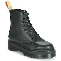Παπούτσια Μπότες Dr Martens VEGAN JADON II MONO Black
