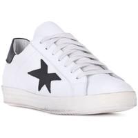 Παπούτσια Άνδρας Χαμηλά Sneakers At Go GO VITELLO BIANCO Bianco