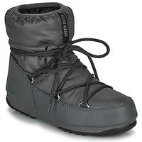 Παπούτσια Γυναίκα Snow boots Moon Boot MOON BOOT LOW NYLON WP 2 Grey