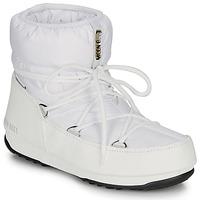 Παπούτσια Γυναίκα Snow boots Moon Boot LOW NYLON WP 2 Ασπρό