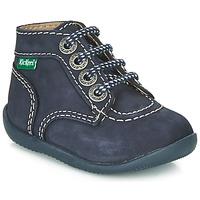 Παπούτσια Παιδί Μπότες Kickers BONBON Marine