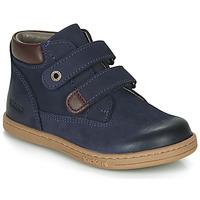 Παπούτσια Αγόρι Μπότες Kickers TACKEASY Marine