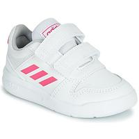 Παπούτσια Κορίτσι Χαμηλά Sneakers adidas Performance VECTOR I Άσπρο