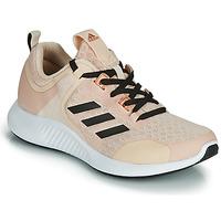 Παπούτσια Γυναίκα Χαμηλά Sneakers adidas Performance EDGEBOUNCE 1.5 W Beige / Black