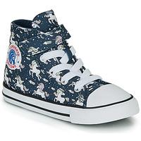 Παπούτσια Κορίτσι Ψηλά Sneakers Converse CHUCK TAYLOR ALL STAR 1V UNICONS HI Μπλέ