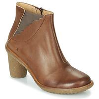 Παπούτσια Γυναίκα Μποτίνια El Naturalista TRIVIA Brown