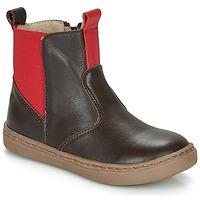Παπούτσια Αγόρι Μπότες Citrouille et Compagnie JRYNE Brown / Red