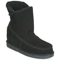 Παπούτσια Γυναίκα Μπότες Gioseppo 42114 Black