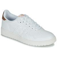 Παπούτσια Χαμηλά Sneakers Asics JAPAN S Άσπρο