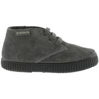 Παπούτσια Παιδί Μπότες Victoria 106793 Γκρι