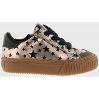 Παπούτσια Παιδί Χαμηλά Sneakers Victoria 1065141 Χρυσό