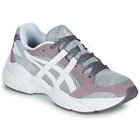 Παπούτσια Γυναίκα Χαμηλά Sneakers Asics GEL-BND Grey / Violet