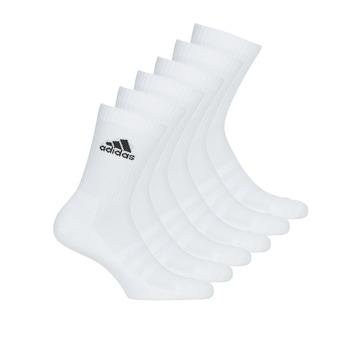 Αξεσουάρ Αθλητικές κάλτσες  adidas Performance CUSH CRW 6PP Άσπρο