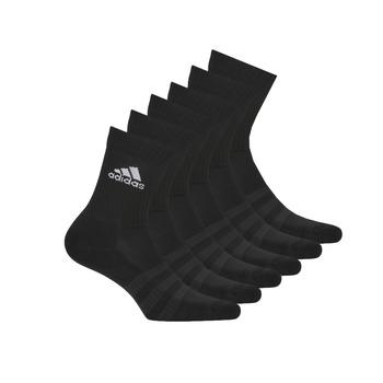 Αξεσουάρ Αθλητικές κάλτσες  adidas Performance CUSH CRW 6PP Black