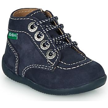 Μπότες Kickers BONZIP-2