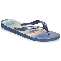 Παπούτσια Άνδρας Σαγιονάρες Havaianas HYPE Marine
