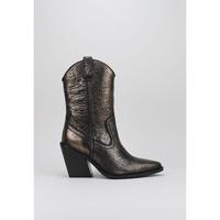 Παπούτσια Γυναίκα Μπότες για την πόλη Bronx  Beige