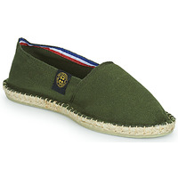 Παπούτσια Εσπαντρίγια Art of Soule UNI Kaki