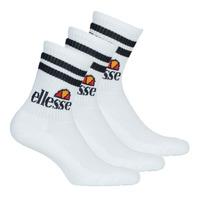 Αξεσουάρ Αθλητικές κάλτσες  Ellesse PULLO Άσπρο
