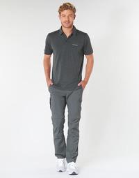 Υφασμάτινα Άνδρας παντελόνι παραλλαγής Columbia SILVER RIDGE II CONVERTI Grey