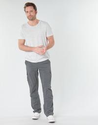 Υφασμάτινα Άνδρας παντελόνι παραλλαγής Columbia SILVER RIDGE II CARGO PA Grey
