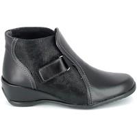 Παπούτσια Γυναίκα Μπότες Boissy Boots Noir Black