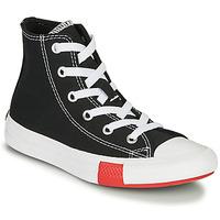 Παπούτσια Αγόρι Ψηλά Sneakers Converse CHUCK TAYLOR ALL STAR - HI Μαυρο / Yellow / Ασπρό