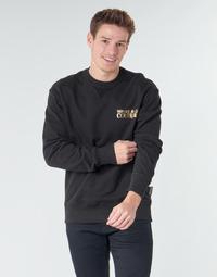 Υφασμάτινα Άνδρας Φούτερ Versace Jeans Couture B7GVA7FB Black / Gold