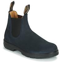 Παπούτσια Μπότες Blundstone CLASSIC CHELSEA BOOTS 1940 Marine