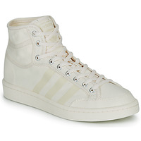 Παπούτσια Ψηλά Sneakers adidas Originals AMERICANA DECON Άσπρο