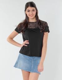 Υφασμάτινα Γυναίκα Μπλούζες Guess ALICIA TOP Black