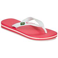 Παπούτσια Κορίτσι Σαγιονάρες Ipanema CLAS BRASIL II Ροζ / Άσπρο