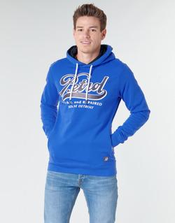 Υφασμάτινα Άνδρας Φούτερ Petrol Industries Sweater Hooded Seascape
