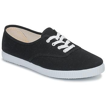 Παπούτσια Χαμηλά Sneakers Yurban ARTOUM Black