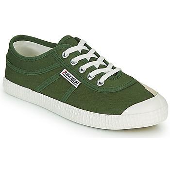 Παπούτσια Χαμηλά Sneakers Kawasaki ORIGINAL Kaki