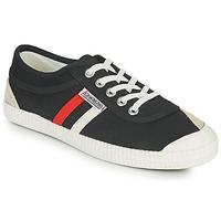 Παπούτσια Χαμηλά Sneakers Kawasaki RETRO Black / Άσπρο