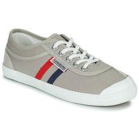 Παπούτσια Χαμηλά Sneakers Kawasaki RETRO Beige