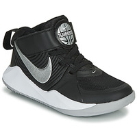 Παπούτσια Παιδί Multisport Nike TEAM HUSTLE D 9 PS Black / Silver
