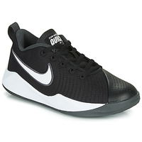 Παπούτσια Παιδί Multisport Nike TEAM HUSTLE QUICK 2 GS Black / Άσπρο
